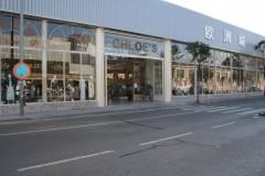 chloes-1