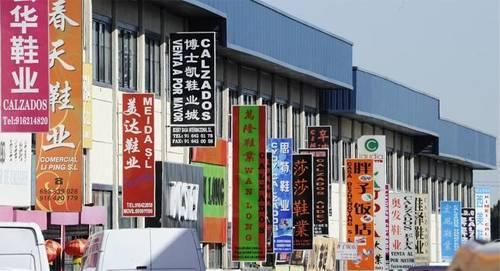 Mayoristas pol gono cobo calleja tiendas almacenes chinos for Muebles cobo calleja