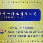 ai-si-wei-yi