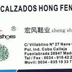 calzados-hong-feng