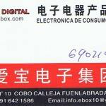 electronica-ebox