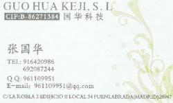 Guo Hua Keji