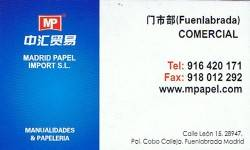 madrid-papel-import