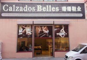 Mujer Tiendas Mayoristas Tiendas De CalzadoZapatosBotas TclK1JF