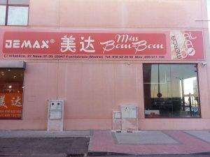 Miss Bom Bom