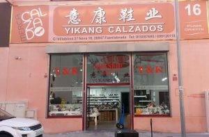 Calzados Yikang