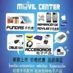 movil-center