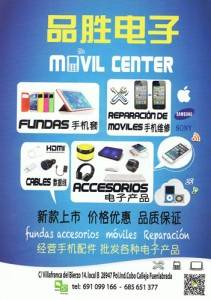 movil-center