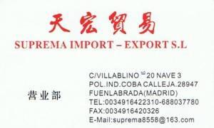 suprema-import
