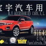 tarjeta-accesories-cars