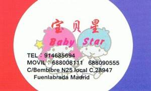 tarjeta-baby-star