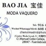 tarjeta-bao-jia