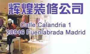 tarjeta-calandria