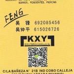 tarjeta-casilla