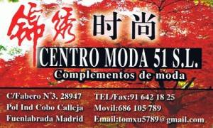 tarjeta-centro-moda-51