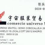 tarjeta-comercio-universo