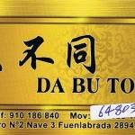 tarjeta-da-bu-tong