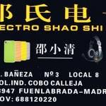 tarjeta-electro-shao-shi