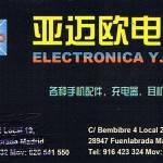 tarjeta-electronico-ymo
