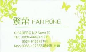 tarjeta-fan-rong