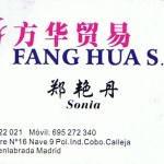 tarjeta-fang-hua