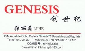 tarjeta-genesis