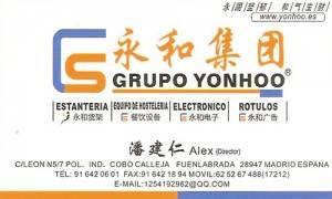 tarjeta-grupo-yonhoo