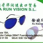 tarjeta-hua-run-vision