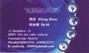 tarjeta-jizhan-logistic