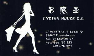 tarjeta-lidian-house