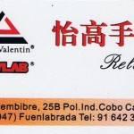 tarjeta-louis-valentin