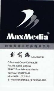 tarjeta-maxmedia-manuel-cobo