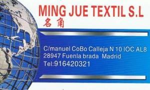 tarjeta-ming-jue-textil