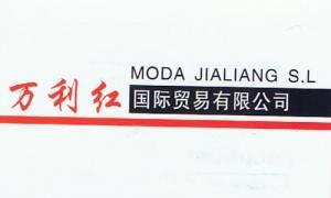 tarjeta-moda-jialiang