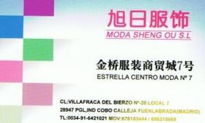 tarjeta-moda-sheng-ou