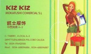 tarjeta-mokafushi-comercial