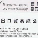 tarjeta-murtimportaliu