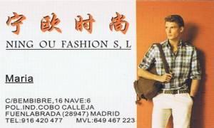 tarjeta-ning-uo-fashion