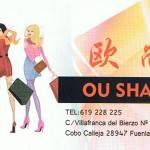tarjeta-ou-shang