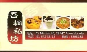 tarjeta-restaurante-murias