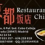 tarjeta-restaurante-toreno