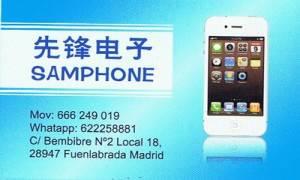 tarjeta-samphone