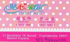 tarjeta-sweet-kids