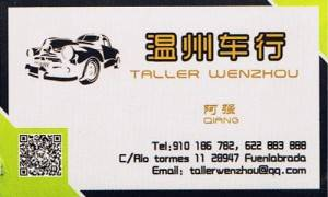 tarjeta-taller-wenzhou
