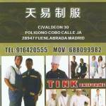 tarjeta-tink-uniforme
