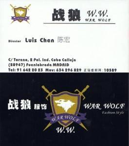 tarjeta-war-wolf