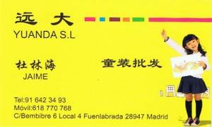 tarjeta-yuanda