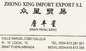 tarjeta-zhong-xing