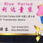 the-blue-period