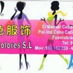 tres-colores
